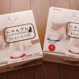 ハリオの日本製有田焼の猫用食器「にゃんプレ」ショートヘア6個目