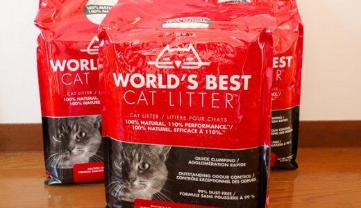 安心安全な猫砂ワールドベストキャットリッターの本音レビュー