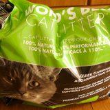 安全な猫砂「ワールドベストキャットリッター」をやめた2つの理由