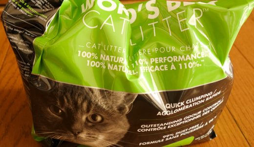 安全な猫砂ワールドベストキャットリッターをやめた2つの理由
