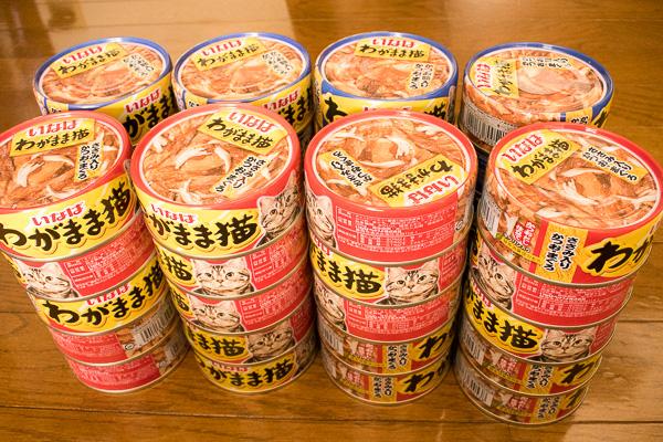 1缶58円だった「いなばのわがまま猫」レビュー