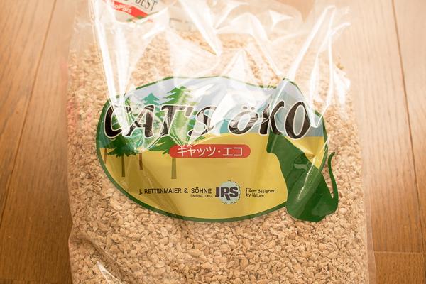 【安心安全な猫砂】キャッツエコ (CAT'S ECO) に変えてみた